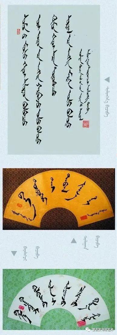 西乌旗蒙古族第二小学学生书法作品(一) 第2张 西乌旗蒙古族第二小学学生书法作品(一) 蒙古书法