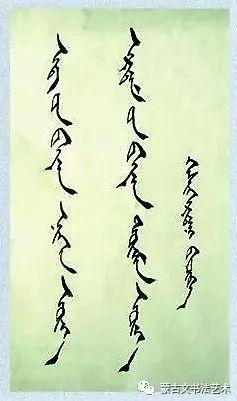 西乌旗蒙古族第二小学学生书法作品(一) 第4张 西乌旗蒙古族第二小学学生书法作品(一) 蒙古书法