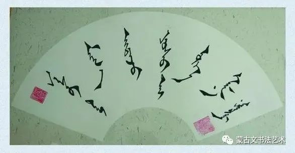 西乌旗蒙古族第二小学学生书法作品(一) 第7张 西乌旗蒙古族第二小学学生书法作品(一) 蒙古书法