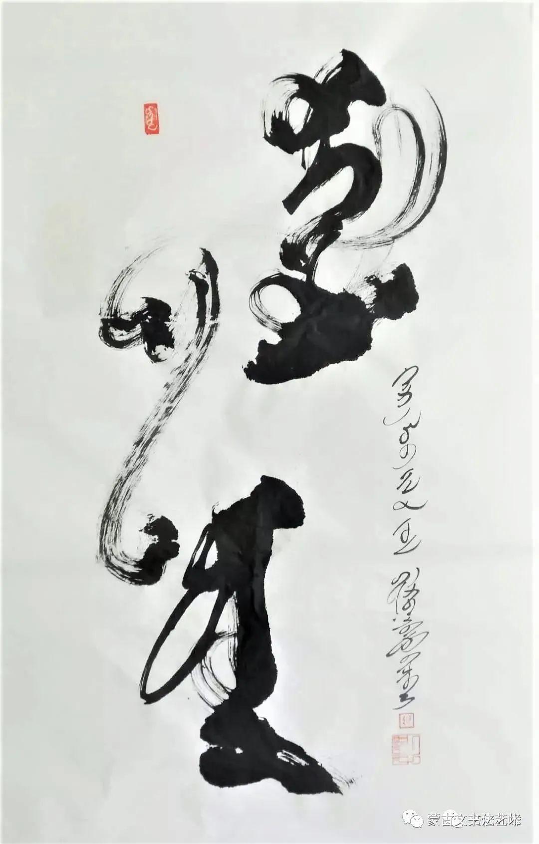 额尔敦巴图蒙古文书法 第5张