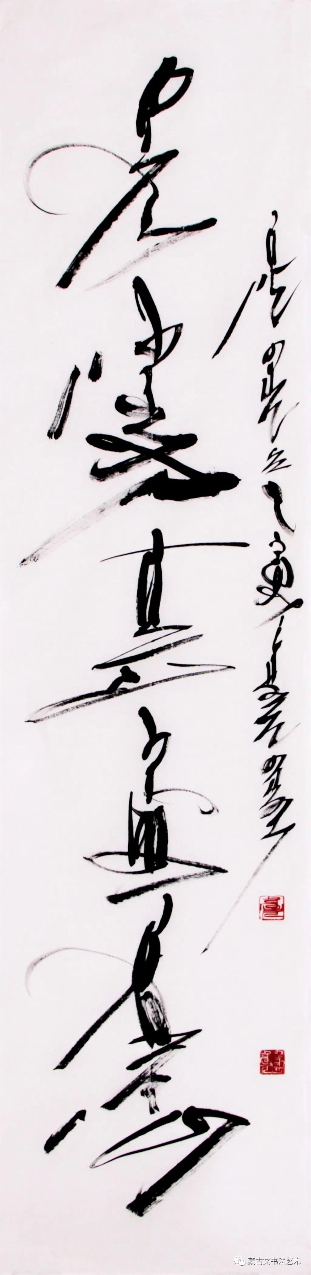 论蒙古文书法名词术语-图布心 第13张