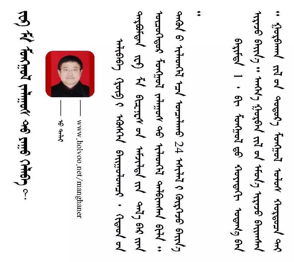 马云对蒙古国青年说什么了? 第2张 马云对蒙古国青年说什么了? 蒙古文化