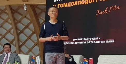 马云对蒙古国青年说什么了? 第1张 马云对蒙古国青年说什么了? 蒙古文化