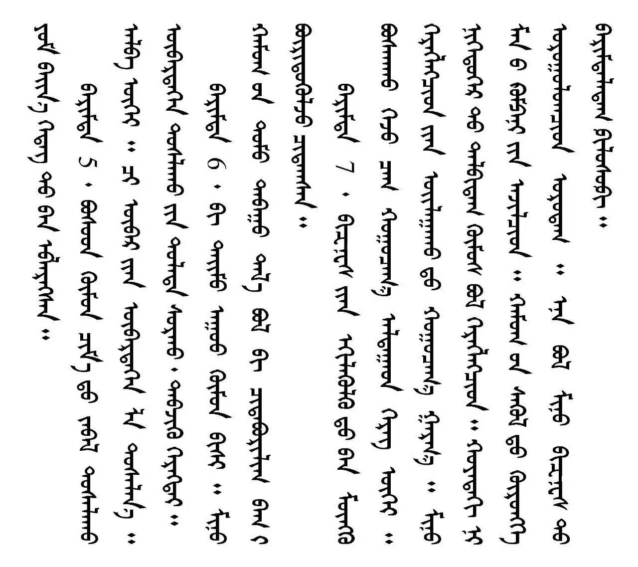 马云对蒙古国青年说什么了? 第4张 马云对蒙古国青年说什么了? 蒙古文化