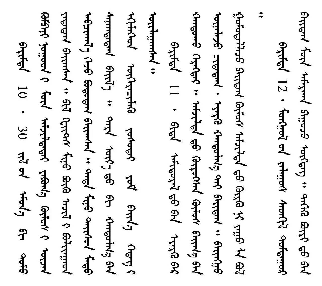 马云对蒙古国青年说什么了? 第6张 马云对蒙古国青年说什么了? 蒙古文化