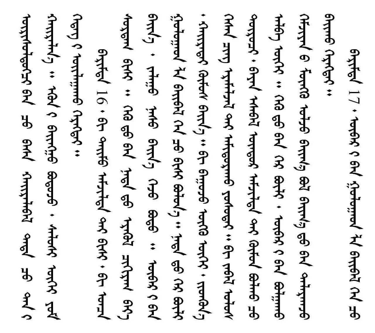 马云对蒙古国青年说什么了? 第8张 马云对蒙古国青年说什么了? 蒙古文化