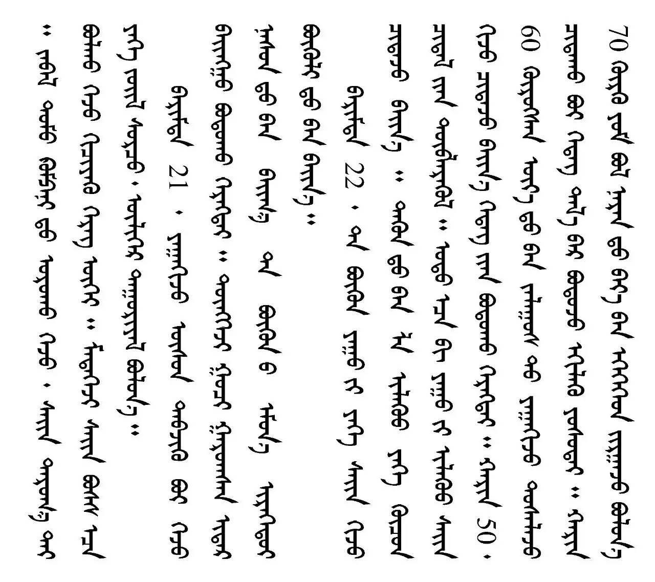马云对蒙古国青年说什么了? 第10张 马云对蒙古国青年说什么了? 蒙古文化