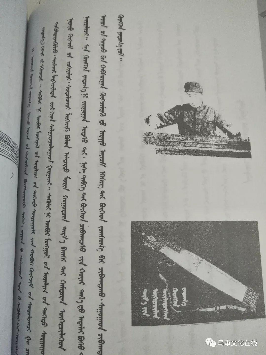 古筝教材~~~(蒙古文) 第7张 古筝教材~~~(蒙古文) 蒙古文库