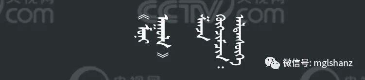 三弦丨阿拉腾苏和三弦独奏音乐会(二)《毛尼乌拉》 第1张 三弦丨阿拉腾苏和三弦独奏音乐会(二)《毛尼乌拉》 蒙古音乐