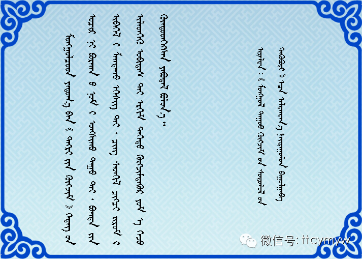 【TTCY 文体娱乐】蒙古族传统乐器《古筝 》(yatag) 第3张