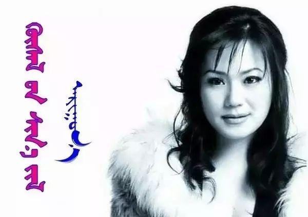 送您一首蒙古新年歌曲,祝新年快乐! 蒙古音乐
