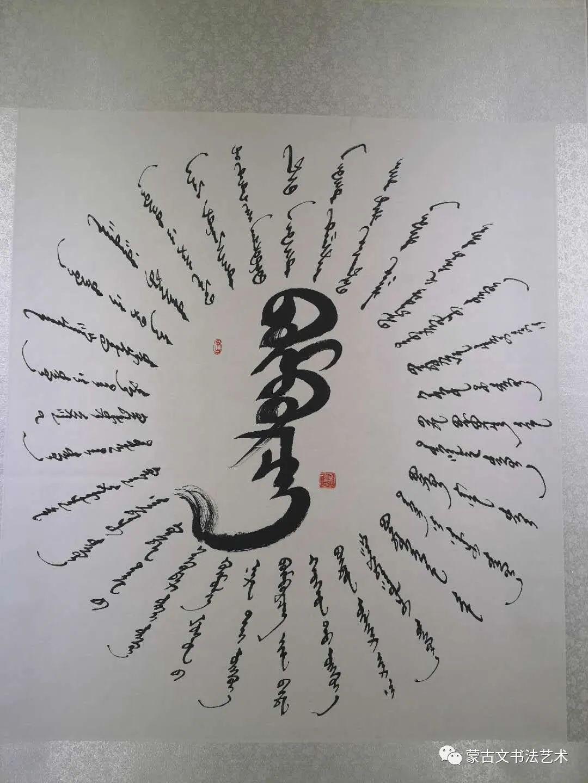 亮丽北疆,纪念建党99周年钢宝力达蒙古文书法展在呼市举行 第9张