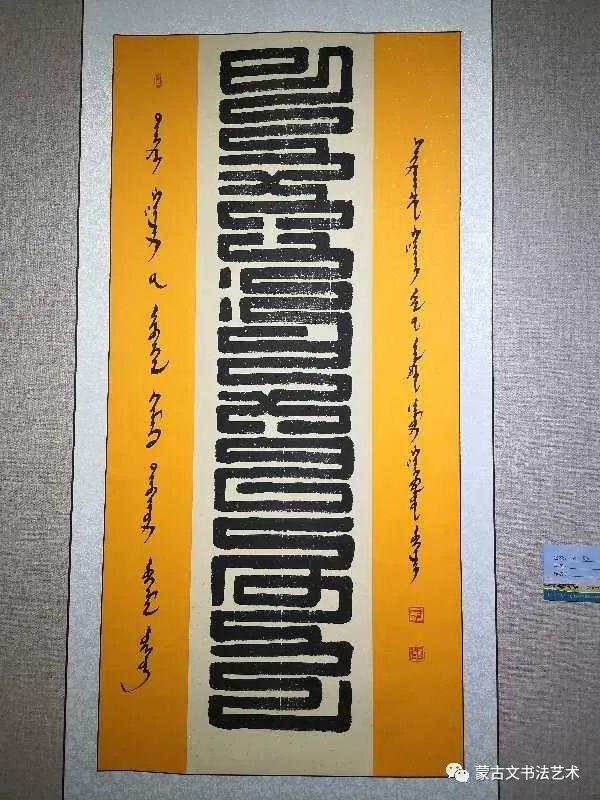 亮丽北疆,纪念建党99周年钢宝力达蒙古文书法展在呼市举行 第11张