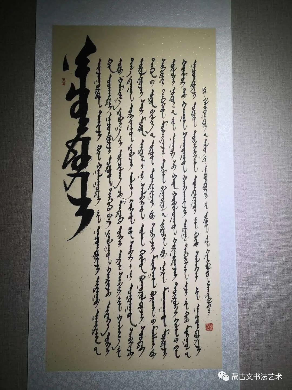 亮丽北疆,纪念建党99周年钢宝力达蒙古文书法展在呼市举行 第12张