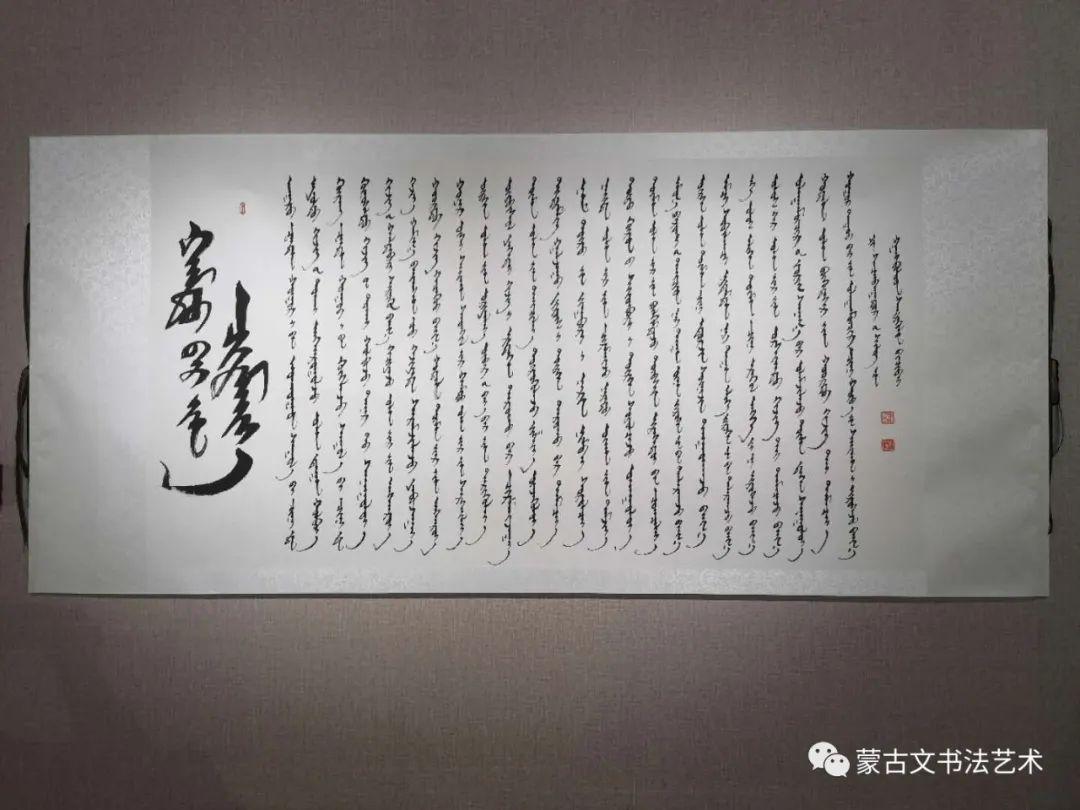 亮丽北疆,纪念建党99周年钢宝力达蒙古文书法展在呼市举行 第13张