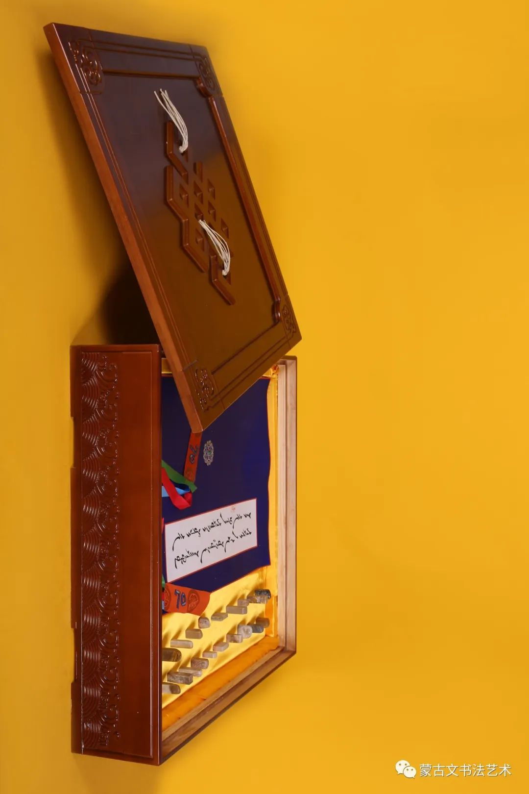 习近平总书记重要讲话摘选蒙古文书法70米长卷作品 第7张