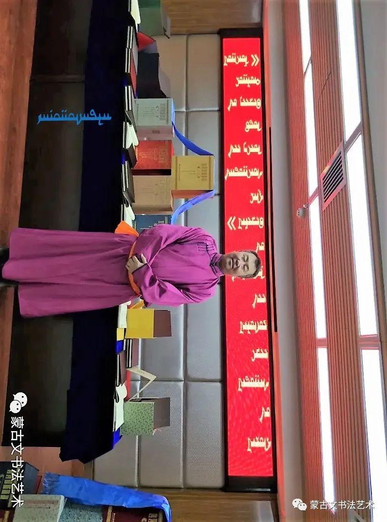 习近平总书记重要讲话摘选蒙古文书法70米长卷作品 第9张