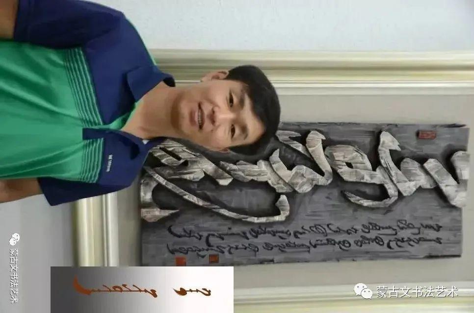 习近平总书记重要讲话摘选蒙古文书法70米长卷作品 第14张