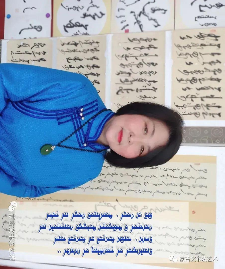 习近平总书记重要讲话摘选蒙古文书法70米长卷作品 第15张