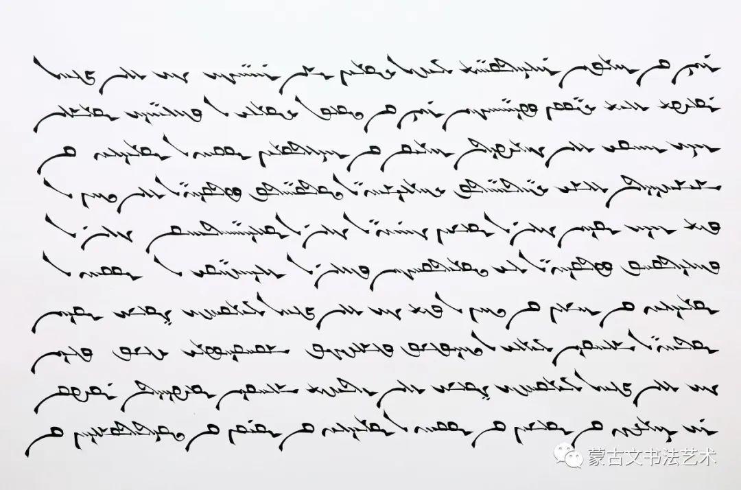 习近平总书记重要讲话摘选蒙古文书法70米长卷作品 第19张