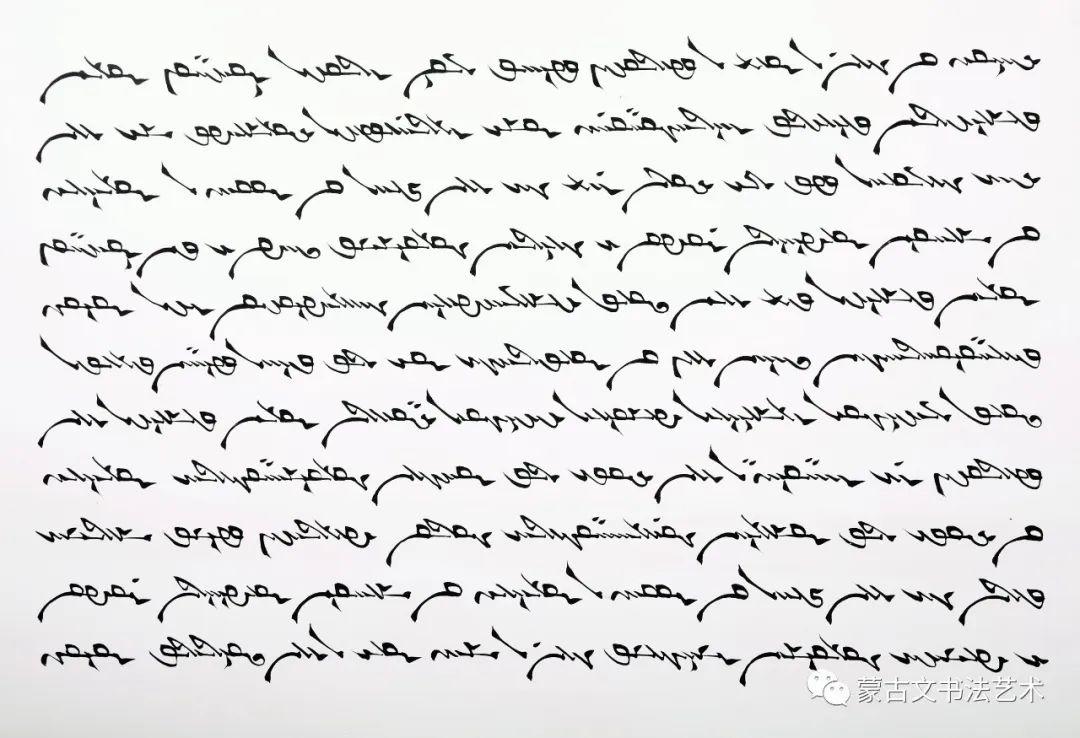 习近平总书记重要讲话摘选蒙古文书法70米长卷作品 第20张