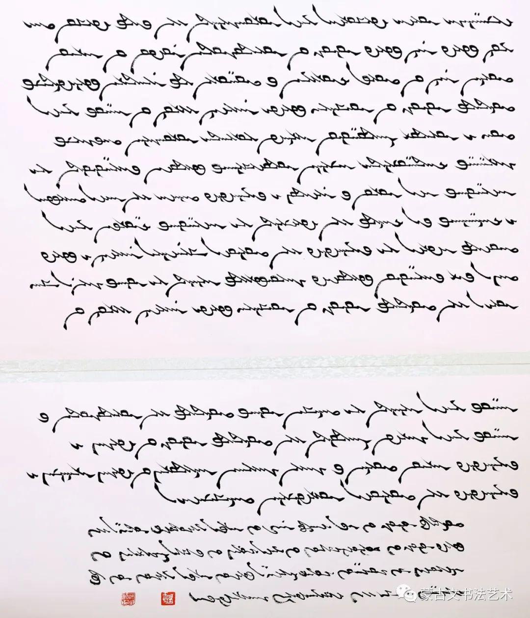 习近平总书记重要讲话摘选蒙古文书法70米长卷作品 第26张