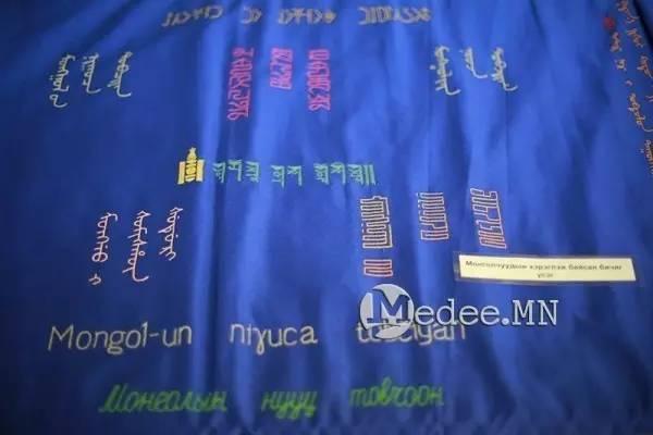 世界上独一无二的刺绣本蒙古秘史,价值连城 第16张