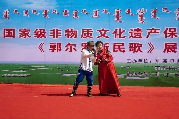 【松原非遗撷珍】|蒙古族民歌(郭尔罗斯蒙古族民歌)(六) 第1张 【松原非遗撷珍】|蒙古族民歌(郭尔罗斯蒙古族民歌)(六) 蒙古文化