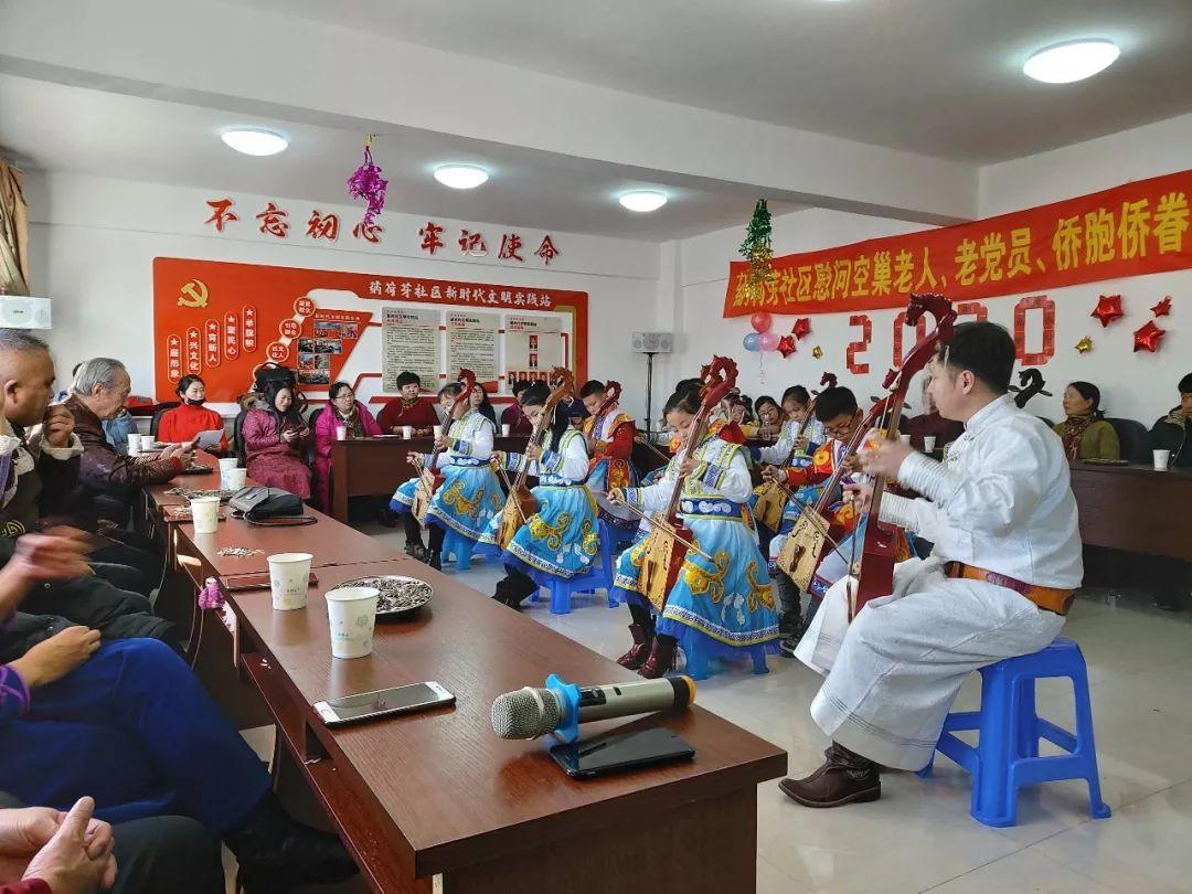 郭尔罗斯蒙古人的新年第一天 第11张