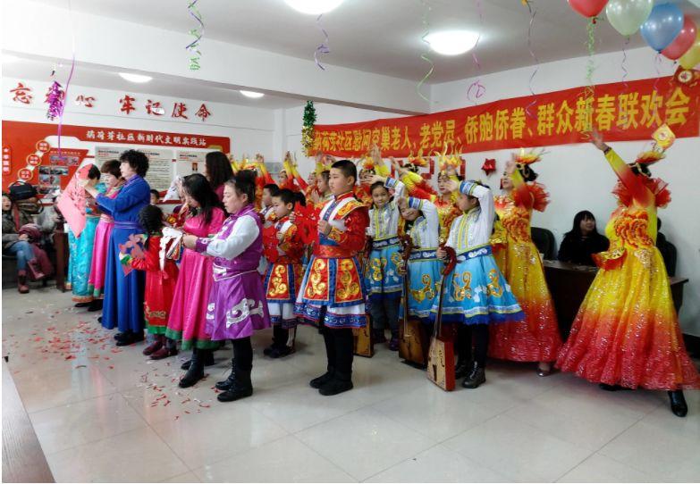 郭尔罗斯蒙古人的新年第一天 第13张