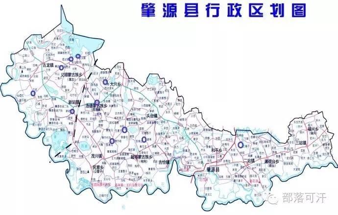 东三省蒙古族今昔(二)消失的郭尔罗斯后旗 第1张