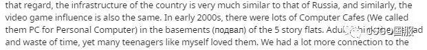 蒙古CSGO:散是满天星,聚是一只虎 第6张