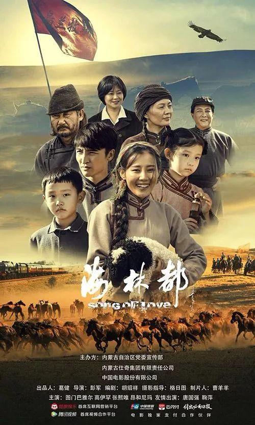 60部蒙古电影 部部都值得看 第11张 60部蒙古电影 部部都值得看 蒙古音乐