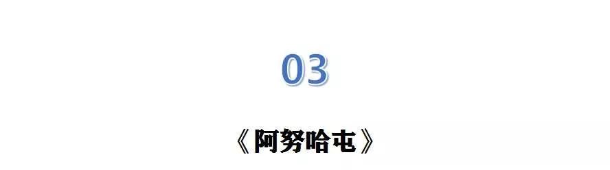 60部蒙古电影 部部都值得看 第13张 60部蒙古电影 部部都值得看 蒙古音乐