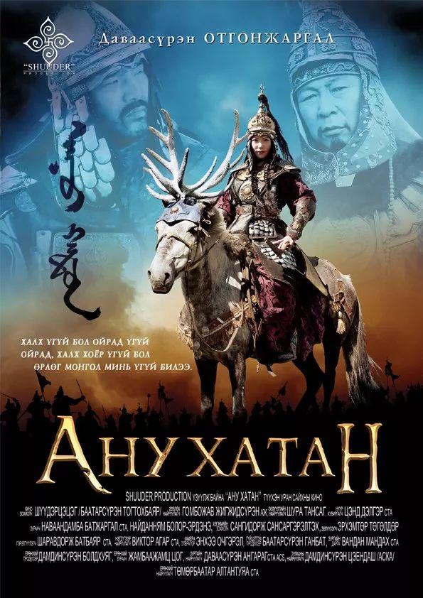 60部蒙古电影 部部都值得看 第14张 60部蒙古电影 部部都值得看 蒙古音乐