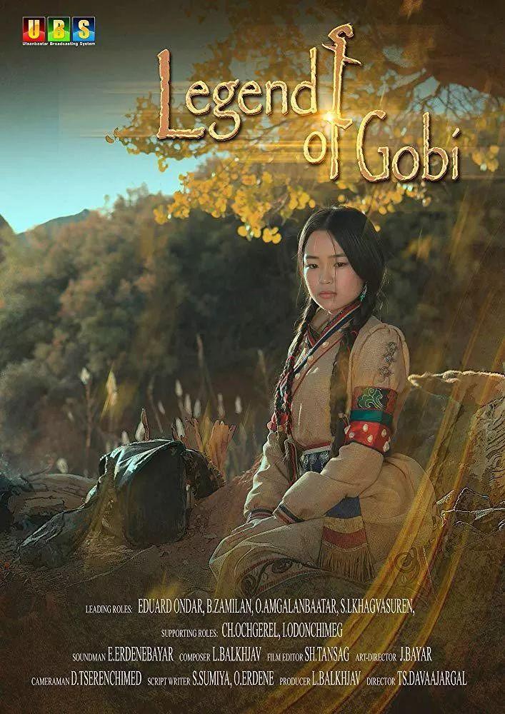 60部蒙古电影 部部都值得看 第17张 60部蒙古电影 部部都值得看 蒙古音乐