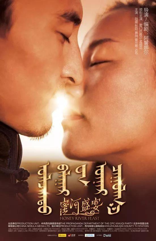 60部蒙古电影 部部都值得看 第26张 60部蒙古电影 部部都值得看 蒙古音乐