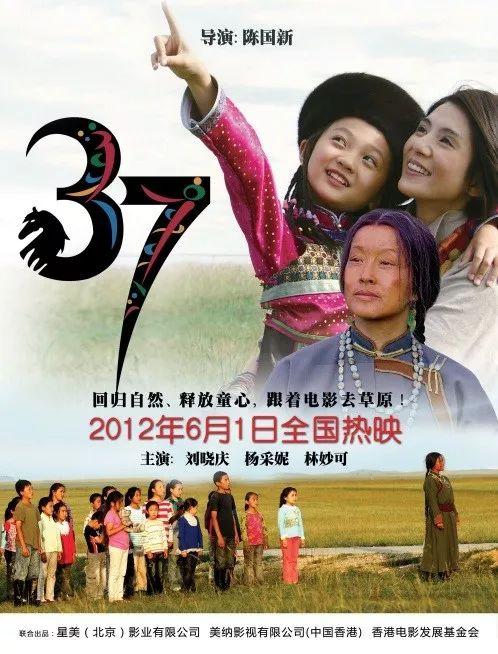 60部蒙古电影 部部都值得看 第35张 60部蒙古电影 部部都值得看 蒙古音乐