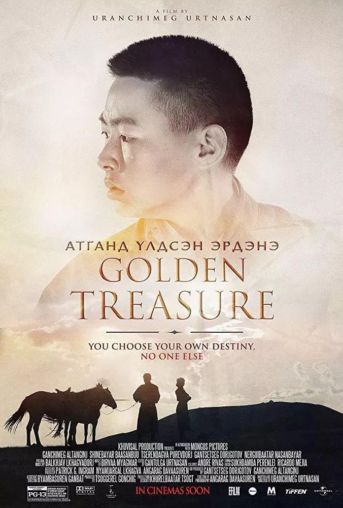 60部蒙古电影 部部都值得看 第38张 60部蒙古电影 部部都值得看 蒙古音乐
