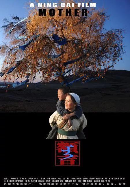 60部蒙古电影 部部都值得看 第44张 60部蒙古电影 部部都值得看 蒙古音乐