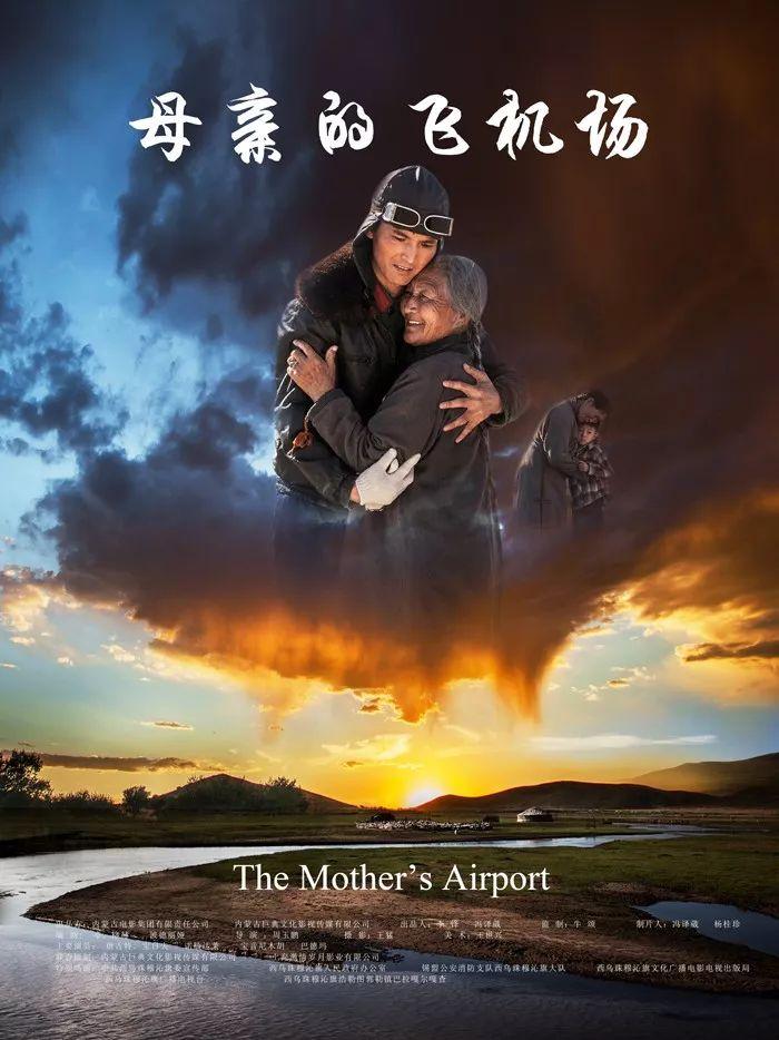 60部蒙古电影 部部都值得看 第47张 60部蒙古电影 部部都值得看 蒙古音乐