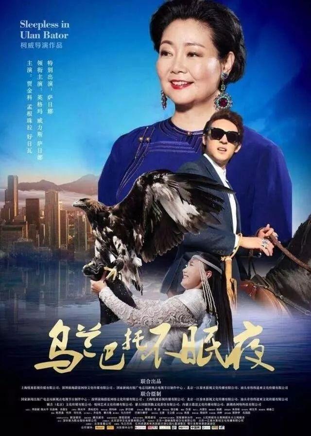 60部蒙古电影 部部都值得看 第56张 60部蒙古电影 部部都值得看 蒙古音乐