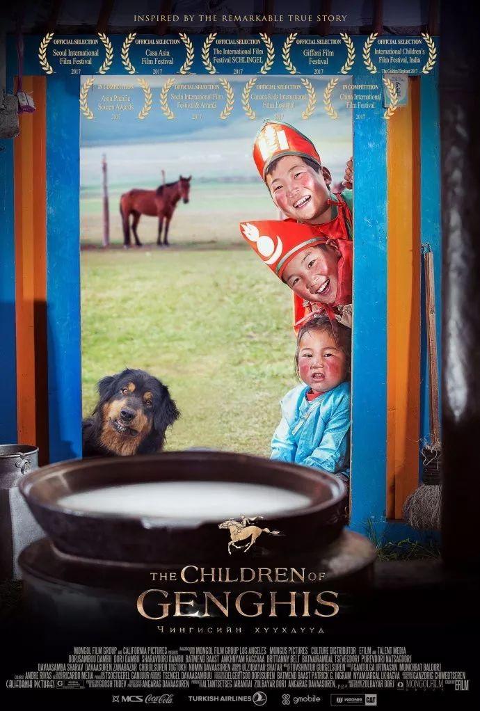 60部蒙古电影 部部都值得看 第59张 60部蒙古电影 部部都值得看 蒙古音乐