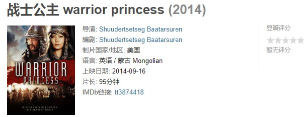 60部蒙古电影 部部都值得看 第69张 60部蒙古电影 部部都值得看 蒙古音乐
