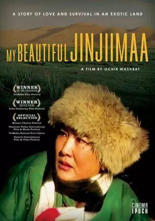 60部蒙古电影 部部都值得看 第71张 60部蒙古电影 部部都值得看 蒙古音乐