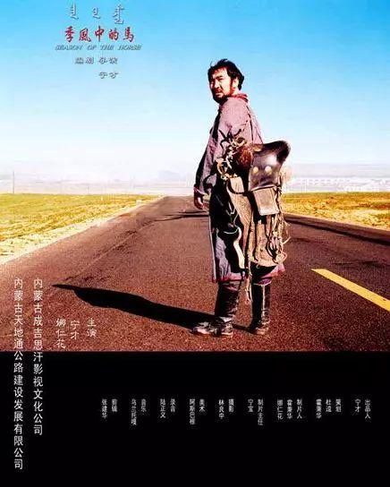 60部蒙古电影 部部都值得看 第77张 60部蒙古电影 部部都值得看 蒙古音乐