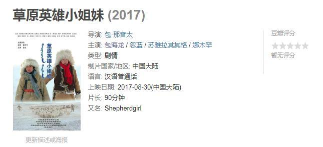60部蒙古电影 部部都值得看 第81张 60部蒙古电影 部部都值得看 蒙古音乐