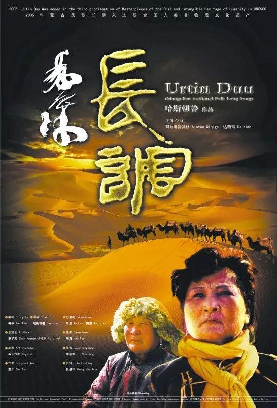 60部蒙古电影 部部都值得看 第95张 60部蒙古电影 部部都值得看 蒙古音乐