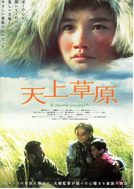 60部蒙古电影 部部都值得看 第92张 60部蒙古电影 部部都值得看 蒙古音乐