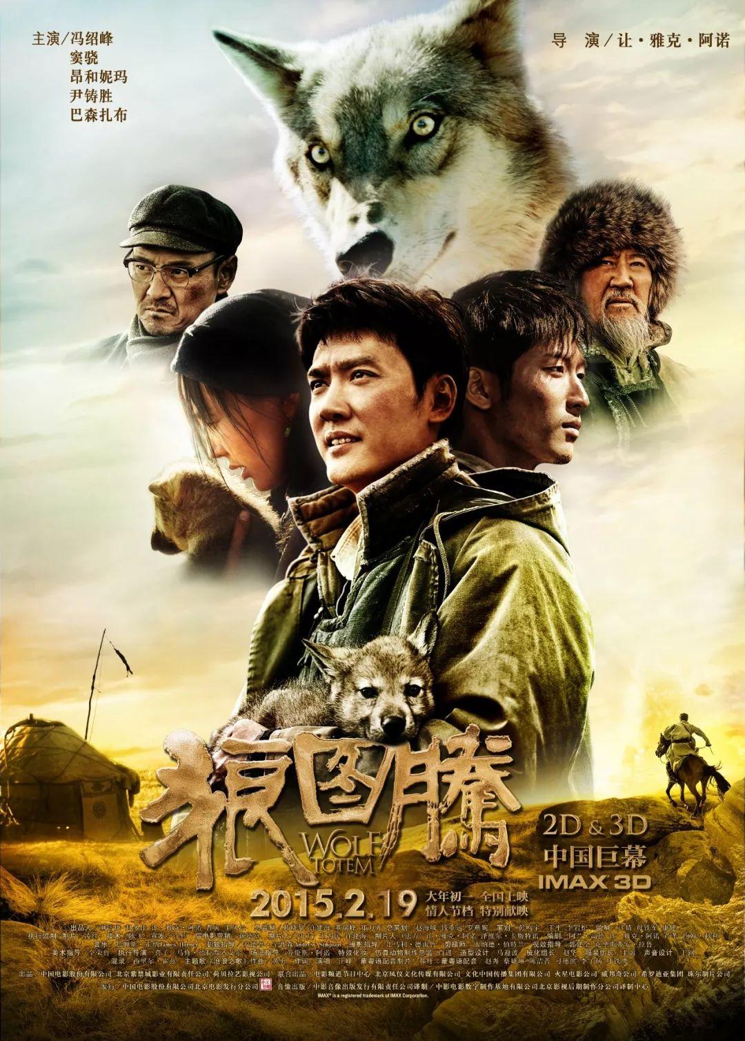 60部蒙古电影 部部都值得看 第98张 60部蒙古电影 部部都值得看 蒙古音乐
